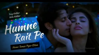 Hume Tumse Pyaar Kitna (Title Song) Lyrics - Shreya Ghoshal