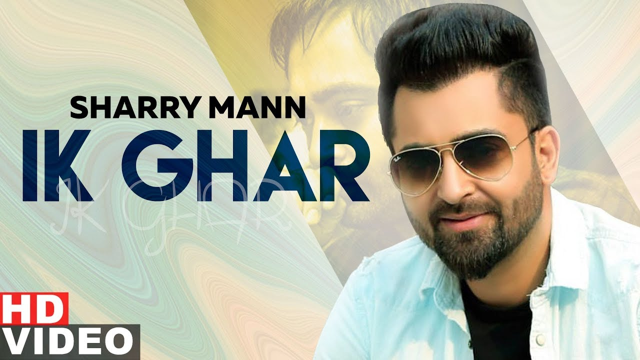 Ik-Ghar-Full-Song-Lyrics-Sharry-Mann-Latest-Punjabi-Song