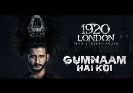 Gumnaam-Hai-Koi-Full-Lyrics-Song