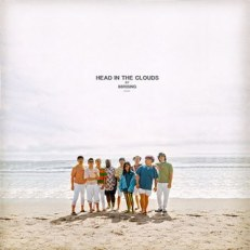 I Want In Full Song Lyrics - Head In The Clouds - 88rising