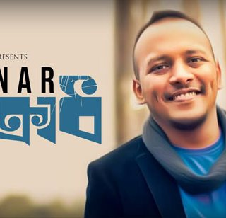 Krodh Full Lyrics Song (ক্রোধ) Minar Rahman - Danpite Album