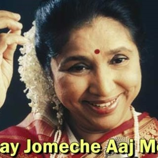 Mohuay Jomeche Aaj Mou Go Full Lyrics Song - Asha Bhosle