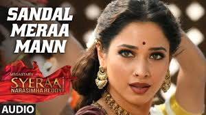 Sandal-Meraa-Mann-Full-Song-Lyrics-Syeraa