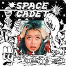 Sun More Often Full Song Lyrics - Space Cadet EP - ​beabadoobee