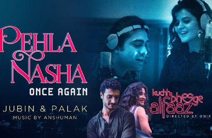 pehla-nasha-once-again-lyrics-jubin-nautiyal