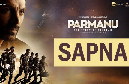sapna-parmanu-song