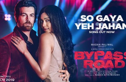 so-gaya-yeh-jahan-bypass-road-song