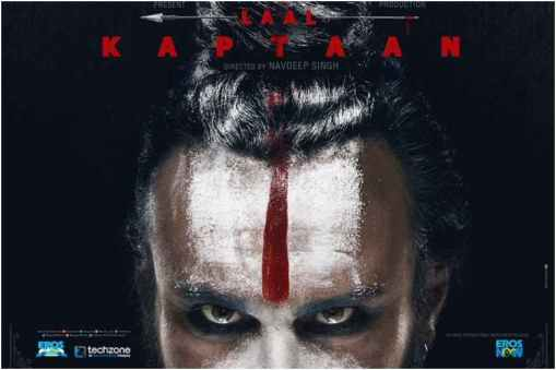 TAANDAV Full LYRICS Song - Laal Kaptaan
