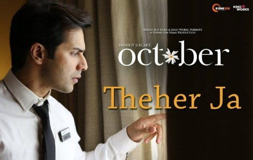 Theher Ja Full Lyrics Song - Armaan Malik