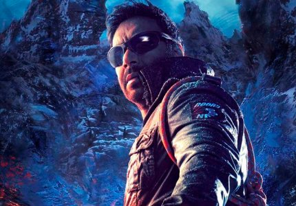 Shivaay-Lyrics-Song