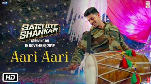 AARI AARI Full LYRICS Song - Satellite Shankar