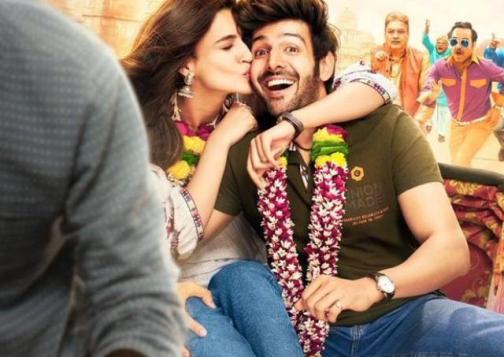 Poster Lagwa Do Full Lyrics Song - Luka Chuppi