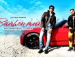 Baahon-Mein-Lyrics-Hindi-Song