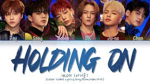견딜만해 (Holding On) Full Song Lyrics - i DECIDE - iKON