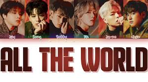 온 세상 (All the World) Full Song Lyrics - i DECIDE - iKON