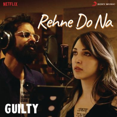 REHNE DO NA LYRICS SONG - Ankur Tewari