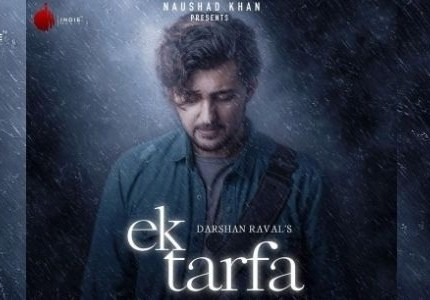 Ek-Tarfa-Lyrics