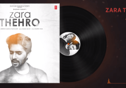 Zara-Thehro-Lyrics