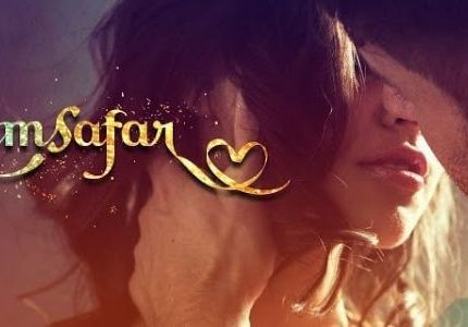 Humsafar-Lyrics