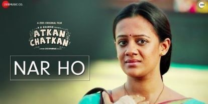Nar Ho Song Lyrics - Drums Shivamani