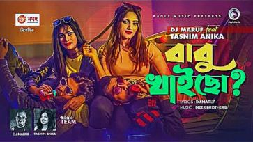 Babu Khaicho Lyrics (বাবু খাইছো) DJ Maruf