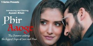 Phir Aaoge Lyrics