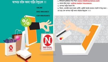 Nitol Insurance Company Limited