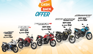 yamaha offer