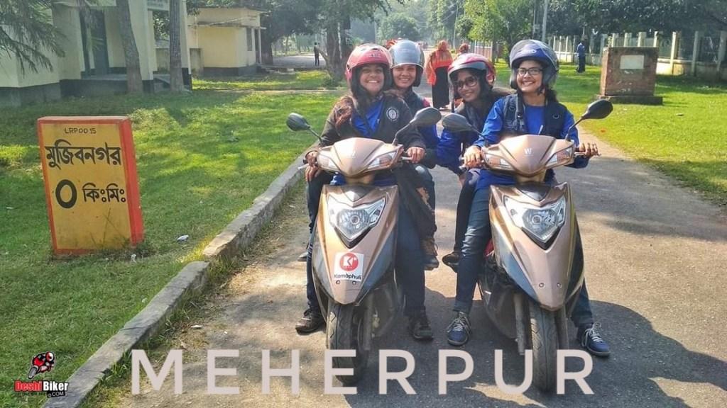 Meherpur