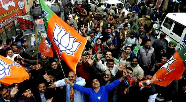 খবর -কাশ্মীরে বিজেপির জয় - BJP win in Kashmir