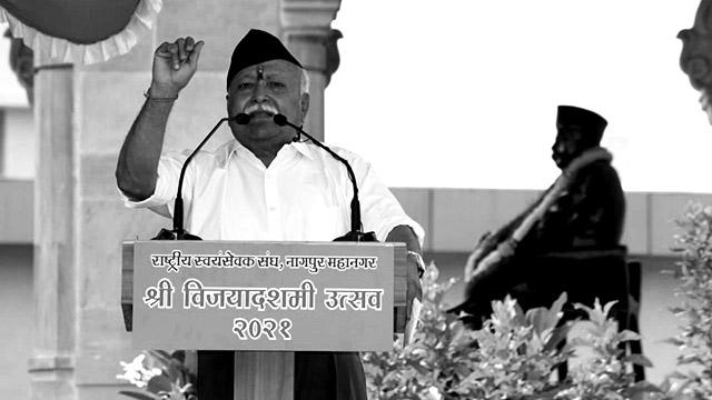 RSS প্রধান মোহন ভাগবতের ২০২১ বিজয়াদশমীর ভাষণ কী ইঙ্গিত দিল?