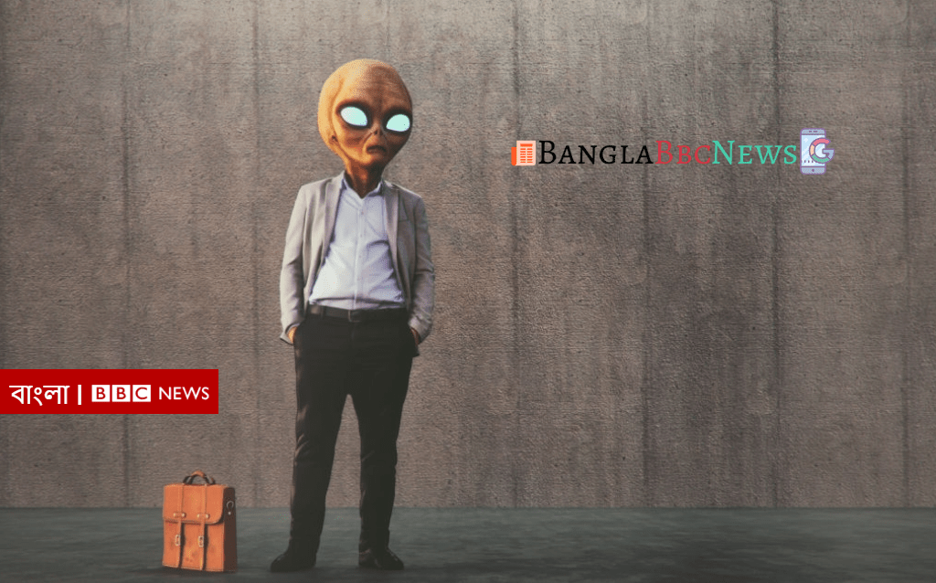 alien by banglabbcnews