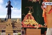 Photo of প্রভু রামের পর এবার ভক্তের পালা, কর্ণাটকে নির্মিত হতে চলেছে হনুমানজির ২১৫ মিটার উঁচু মূর্তি