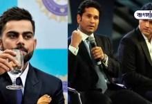 "Photo of দেখে নিন সবচেয়ে বেশি ""ম্যান অফ দ্য ম্যাচ"" পুরস্কার পাওয়া তিন ভারতীয় ক্রিকেটার।"