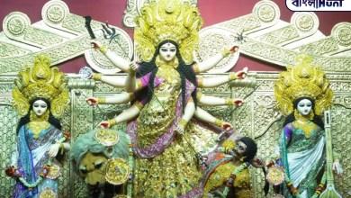 Photo of আগামী বছর মহালয়ার এক মাস পর দুর্গা পূজা, জেনে নিন খুঁটিনাটি