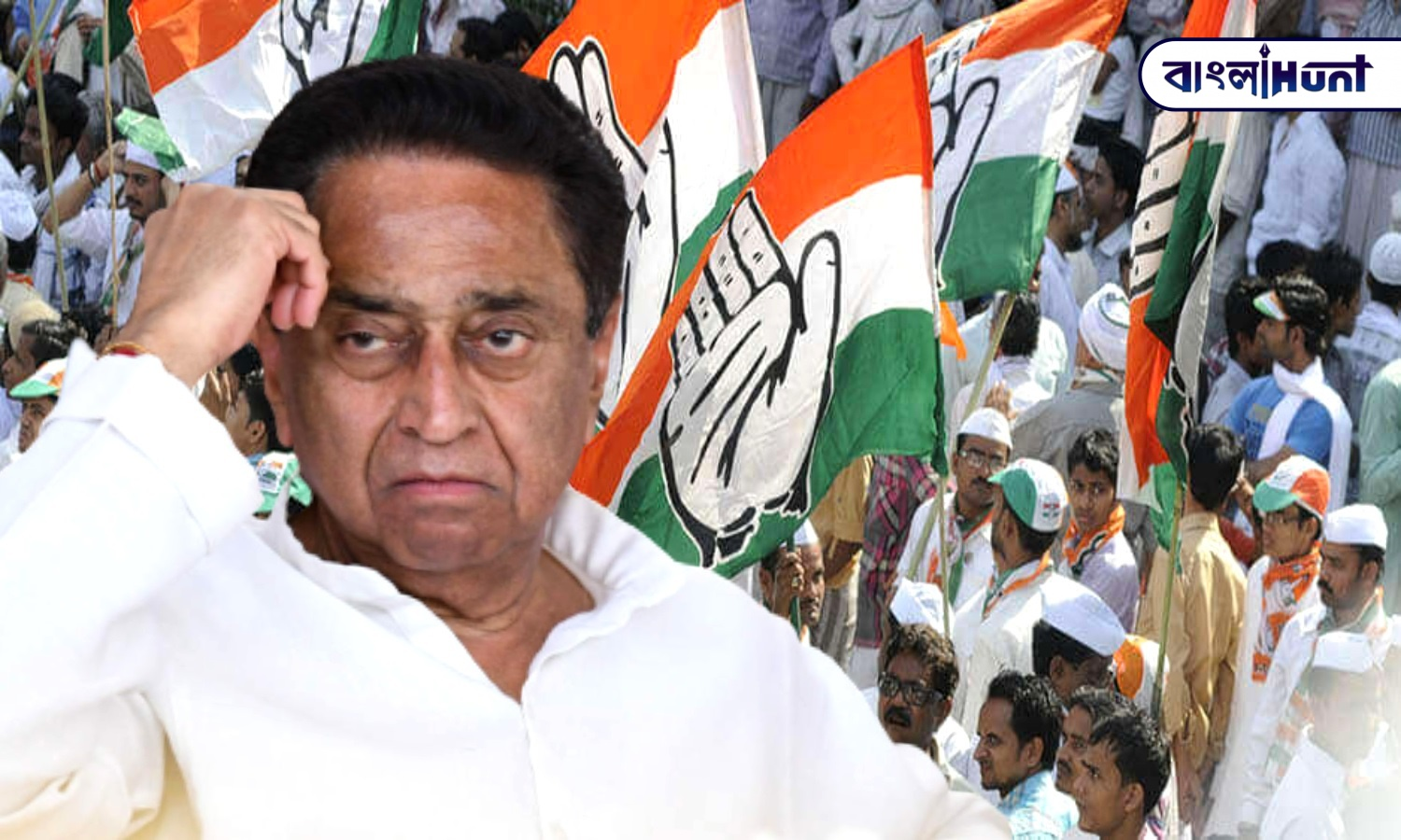 Election Commission takes stern action against Kamal Nath