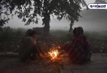 Photo of মকর সংক্রান্তির দিন হবে না বৃষ্টি , আলিপুর