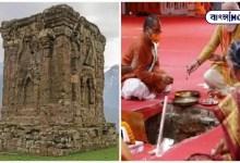 Photo of অসাধ্য সাধন করলেন ভারতীয় দম্পতি, POK থেকে শারদা পীঠের মাটি জল পৌঁছেছিলেন অযোধ্যায়
