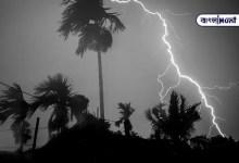 Photo of আগামী ৪৮ ঘন্টায় হবে আবহাওয়ার পরিবর্তন, বড়সড় আপডেট দিলো আবহাওয়া দপ্তর