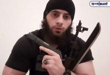 Photo of বিয়ে করে সংসার পাততে চেয়েছিল কেরলের এই ISIS জঙ্গি