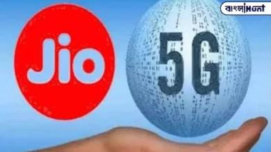 Photo of 4G এর পর টেলিকম দুনিয়ায় নতুন বিপ্লব, 5G পরিষেবা দিতে প্রস্তুত মুকেশ অম্বানির Jio