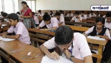 Photo of এবার থেকে ৫টির বদলে ৯ টি বিষয় পড়তে হবে শিক্ষার্থীদের, সিদ্ধান্ত CBSE এর