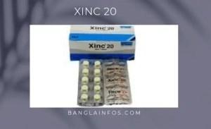 Read more about the article জিংক এর দাম, কাজ, খাওয়ার নিয়ম – Xinc