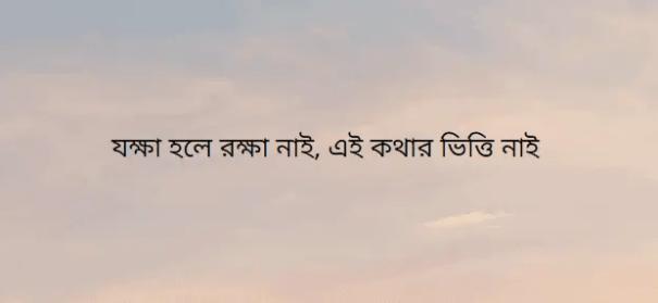 যক্ষা রোগের লক্ষণ কি কি