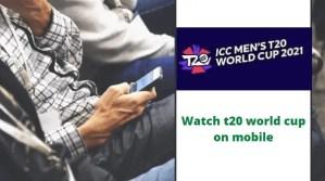 Read more about the article যেভাবে মোবাইলে লাইভ দেখবেন বাংলাদেশ এর টি২০ বিশ্বকাপ ম্যাচ- Watch Bangladesh's T-20 match live on mobile