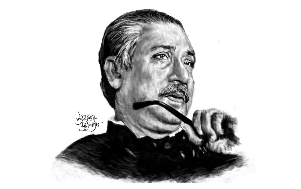 Mujibur Rahman portrait