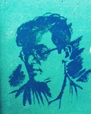 Mani Bandyopadhyay portrait by Satyajit ray