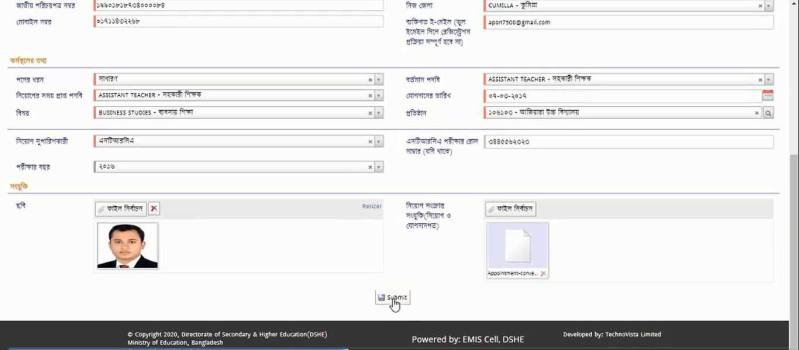 MPO HRM Registration Submit Button