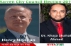 Election 2019: Vote For Henry Newnan