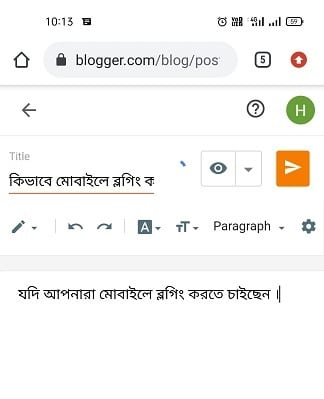 Write article with mobile